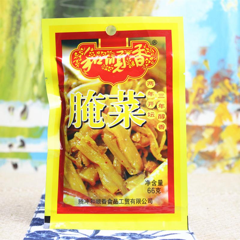 和顺香腌菜 云南特产老坛酸腌菜66克 酸辣酱菜泡菜下饭菜咸菜榨菜