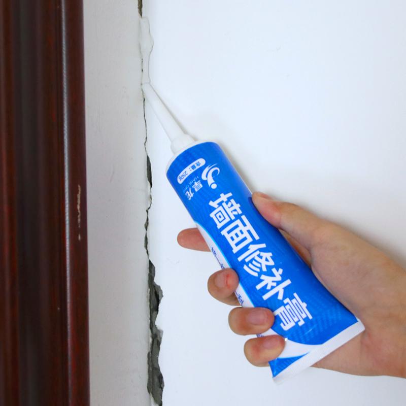 补墙膏防水防潮防霉墙面修补膏白色翻新腻子粉乳胶漆修复神器家用