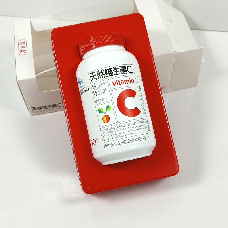 正品养生堂牌天然维生素C咀嚼片850mg/片*90片 增强免疫力 VC美白