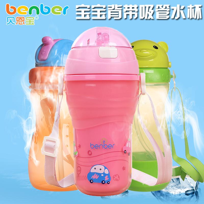 儿童水杯带吸管杯子防摔学生幼儿园家用宝宝水壶防漏学饮杯婴儿夏