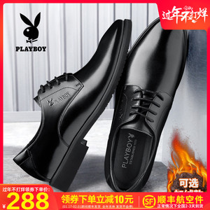 Playboy men's shoes autumn and winter dress shoes men's leather increased business lace British pointed wedding shoes