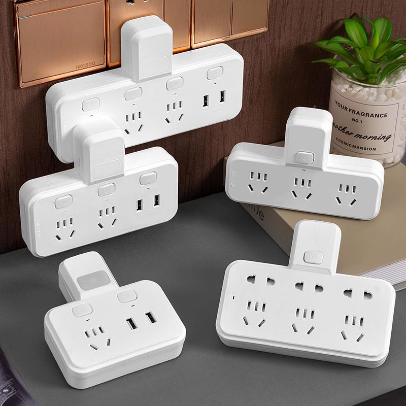 家用插排无线一转多功能不带线 万能插头转换器带usb插座面板多孔
