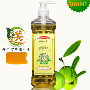 Olive oil beauty salon special push back essential oil massage whole body meridian body skin care open back cupping base oil