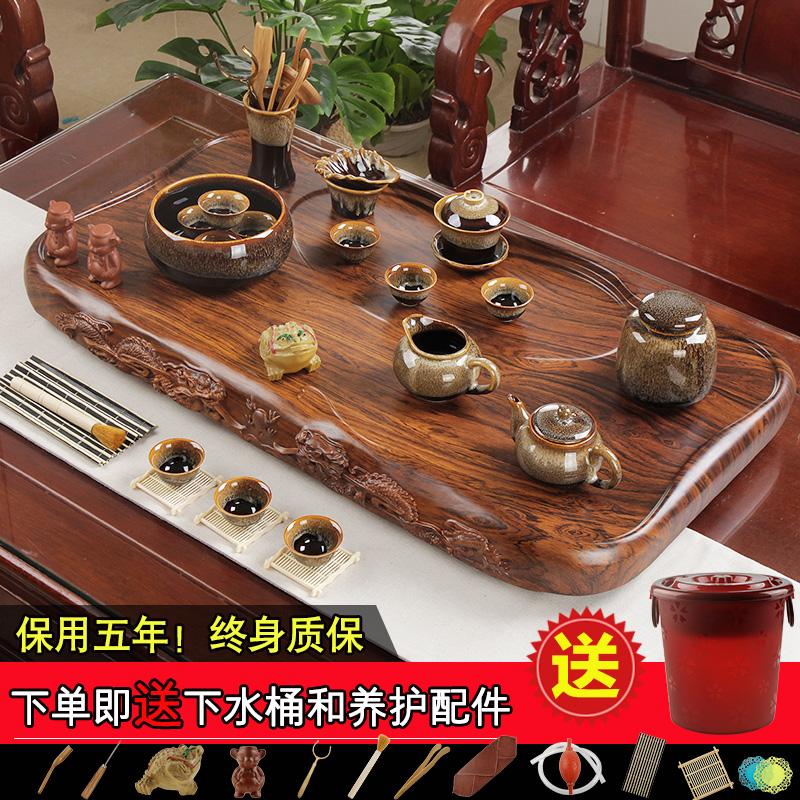 茶盘家用现代简约客厅茶台功夫茶具套装木茶盘仿黑檀木实木花梨木