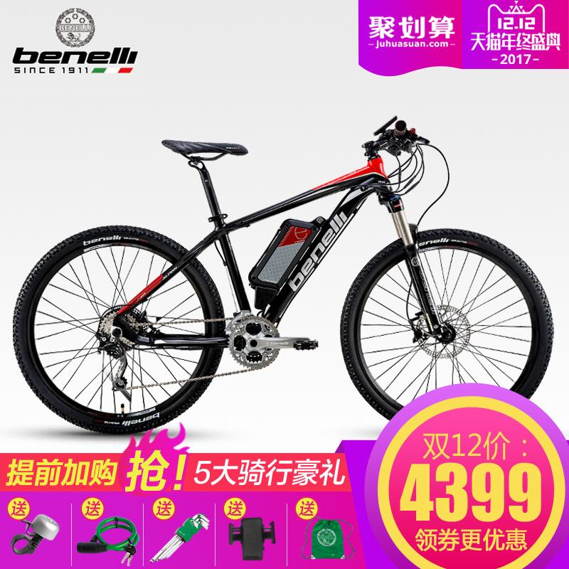 贝纳利 山地电动车电动自行车27.5寸锂电车 智能助力电动山地车