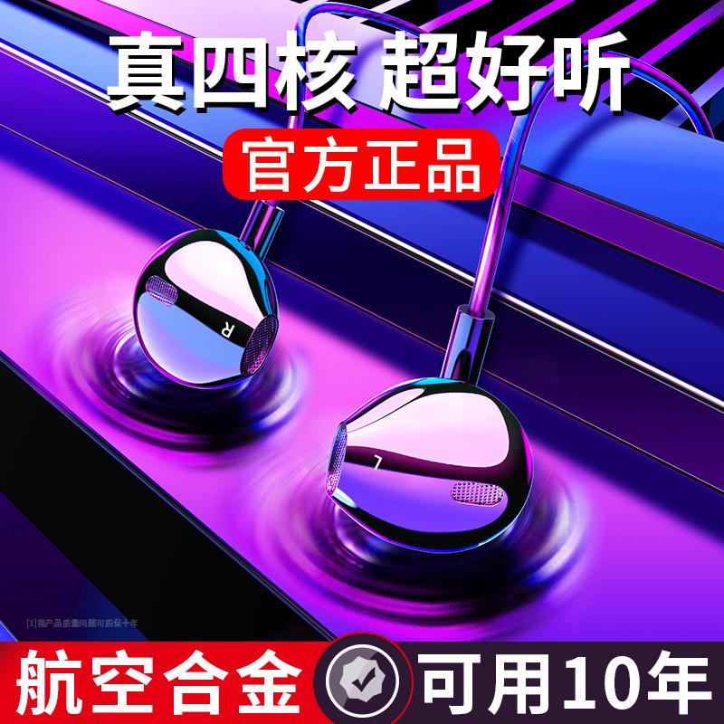 ASZUNE/艾苏恩 i5耳机入耳式通用女生韩国迷你半耳塞音乐手机电脑优惠券