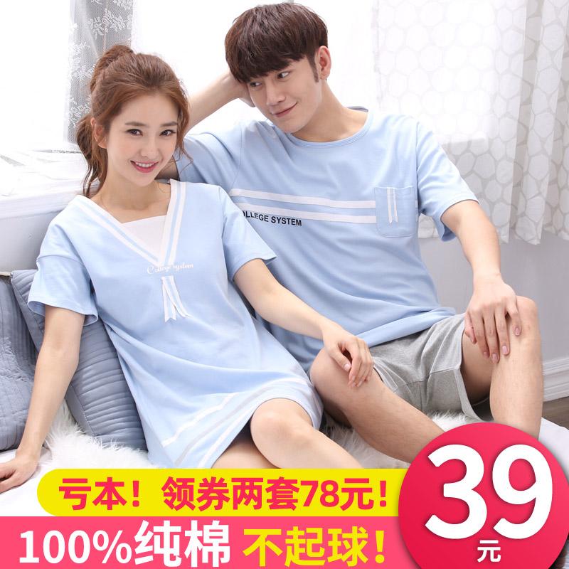 韩版纯棉情侣睡衣女夏季短袖睡裙春秋男士薄款学生装家居服两件套