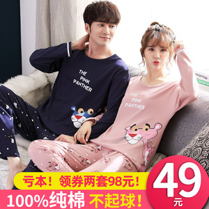 Spring and autumn couples pajamas cotton long-sleeved men's spring and autumn home service suit ladies autumn and winter models winter cute