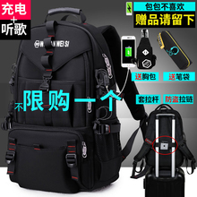 背包男双bo1包旅行户ne游行李包休闲时尚潮流大容量登山书包