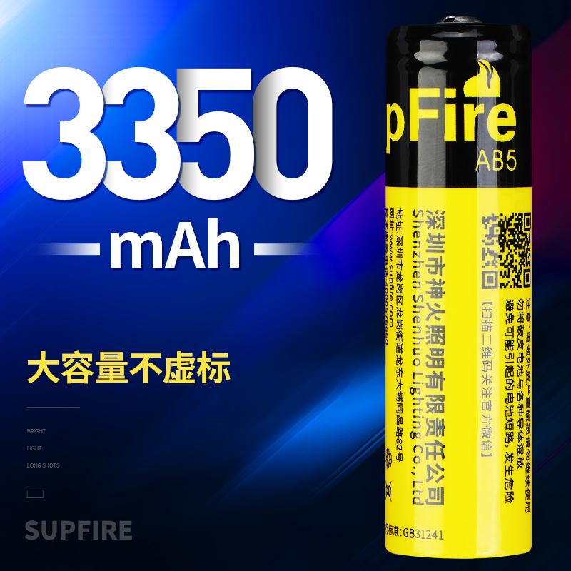 神火18650锂电池充电大容量3.7v/4.2v强光手电筒收音机头灯小风扇