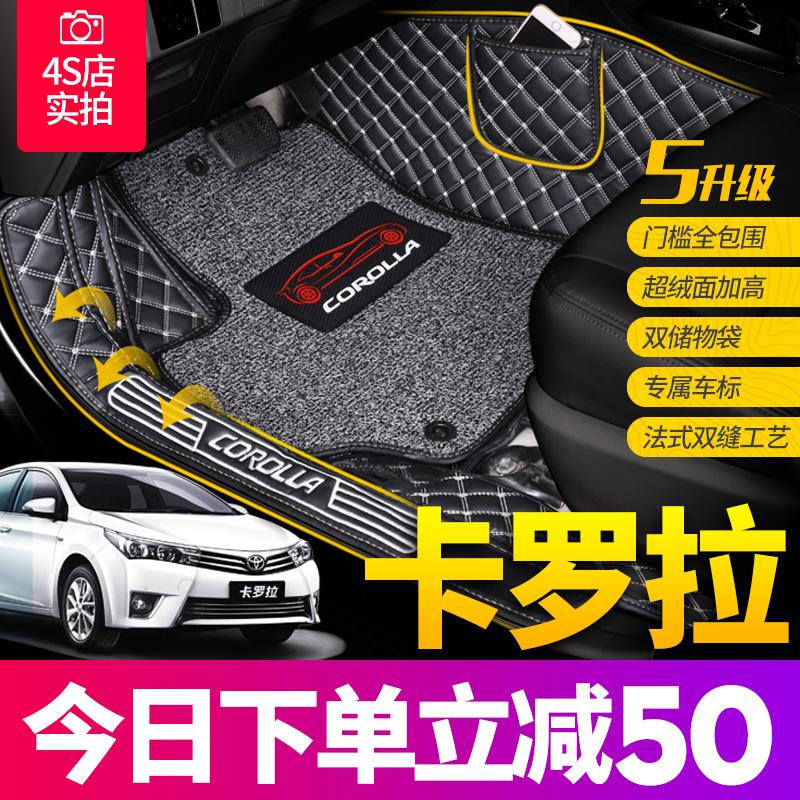丰田卡罗拉脚垫全包围2017款18新款双擎E+专用1.2t大包围汽车脚垫