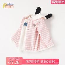 0一1-ji1岁婴儿(小)an宝宝秋装春秋外套韩款开衫婴幼儿衣服薄款