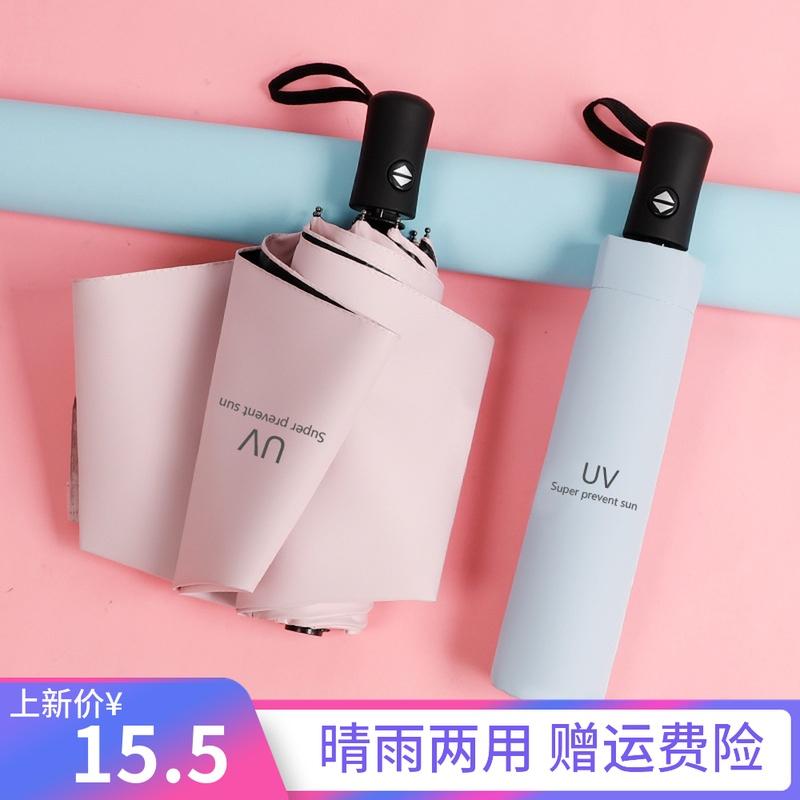 韩国少女UV折叠加厚黑胶防晒防紫外线遮阳森系太阳伞常规加粗雨伞