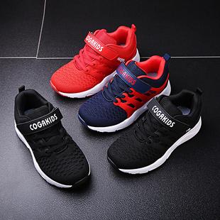 男童运动鞋春秋儿童2018新款童鞋春季大童男孩夏季透气网面网鞋子