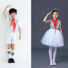 六一儿童ar1大合唱服jm(小)学生我是红领巾舞蹈服公主裙表演服