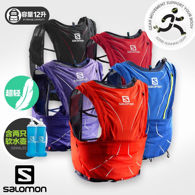 萨洛蒙 Salomon ADV SKIN 12L 马拉松越野跑步水袋背包 42195