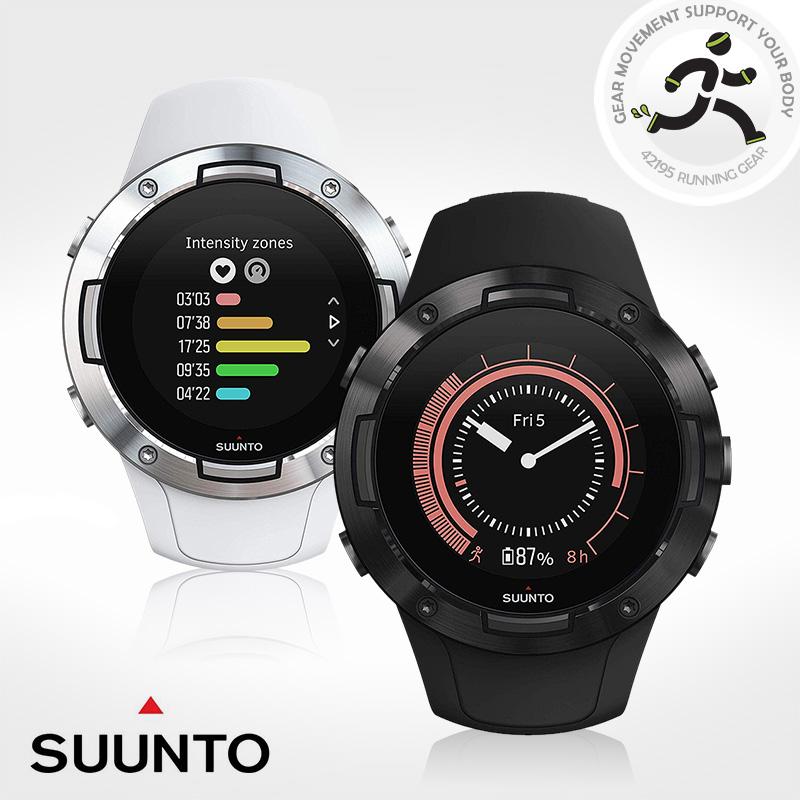 颂拓 SUUNTO 5 GPS跑步光电心率腕表  智能电量管理长续航越野跑