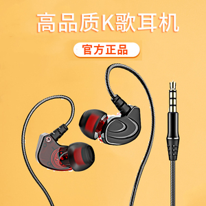 Mobile phone headset in-ear wired high-quality K song mobile phone computer subwoofer does not hurt the ear line control with wheat noise reduction headphones universal millet oppo Huawei vivo apple girl cute