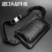 真皮男li0包手机包bu层牛皮胸包多功能户外运动单肩斜挎(小)包