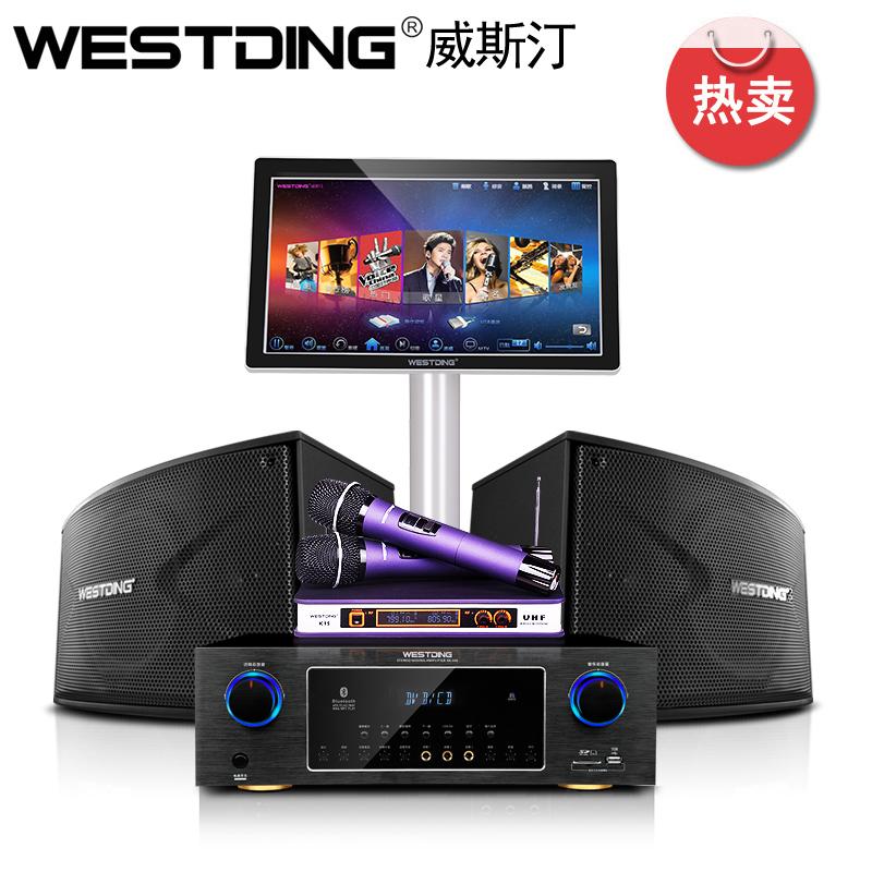 WESTDING/威斯汀 Q1家庭ktv音响点歌机怎么样,效果如何