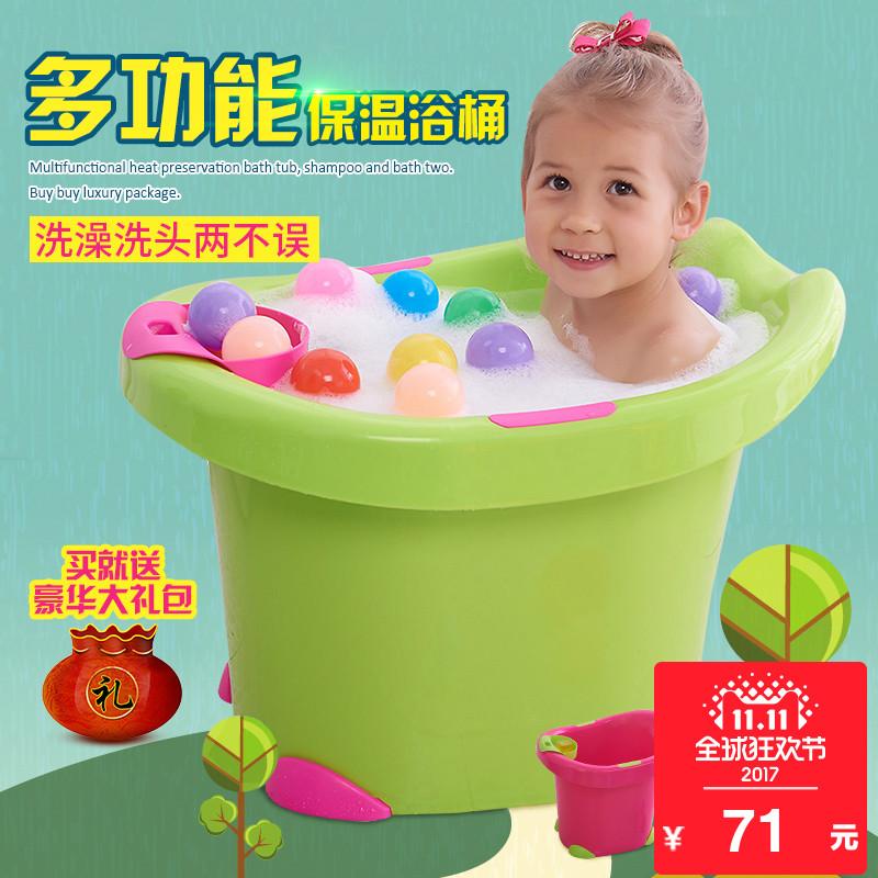 儿童洗澡桶宝宝浴桶大号加厚可坐沐浴桶儿童泡澡桶小孩婴儿洗澡盆