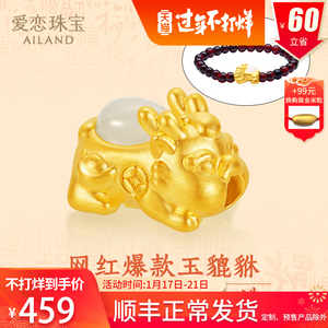 Love Jewelry Gold Inlaid Jade Transfer Beads 3D Hard Foot Gold 999 Female Official Genuine Gold Hotan Jade Bracelet