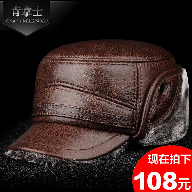 肯拿士中老年人真皮帽子男士老人帽冬季户外男帽牛皮保暖冬天棉帽