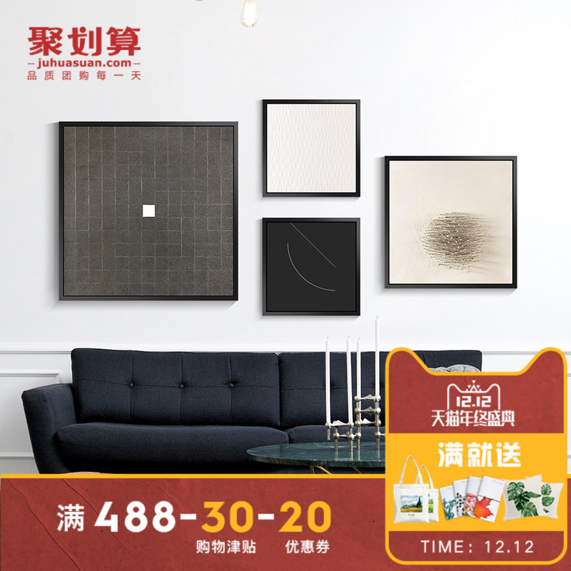 天海 现代 客厅 装饰画 创意 抽象 挂画 黑白 酒店 样板房 壁画