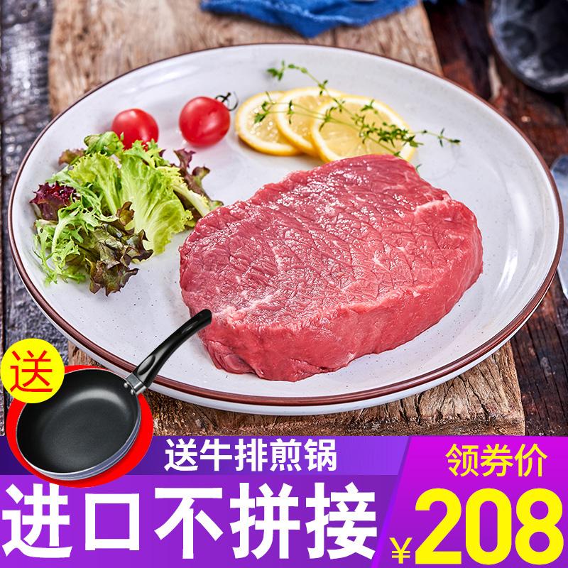 绝世澳洲菲力牛排套餐10片儿童单片原肉整切新鲜牛肉送黑椒酱20