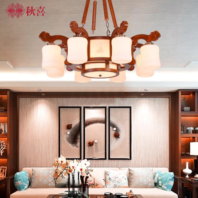 新中式客厅灯实木仿古典大厅餐厅茶楼别墅灯中国风木艺仿羊皮吊灯-秋喜旗舰店