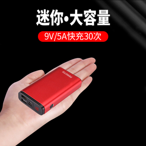 Charging treasure 10000 mAh ultra-thin compact portable large-capacity fast charging flash charging minimum mobile power supply suitable for Apple vivo Huawei oppo Xiaomi mobile phone universal