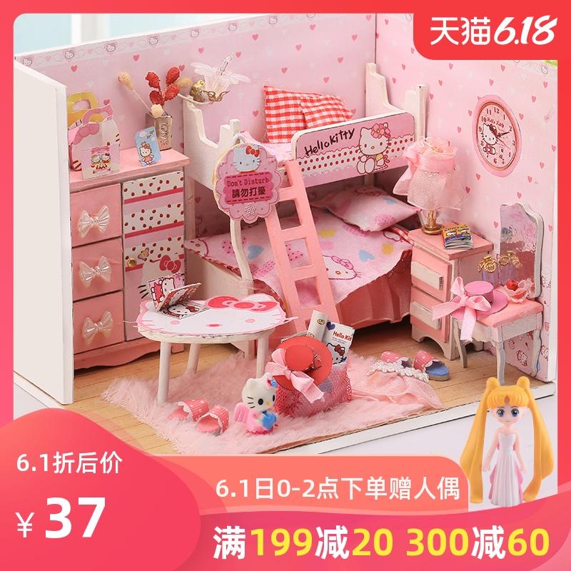 儿童玩具小女孩六一生日礼物过家家6-7-9-10-12岁5手工公主娃娃屋