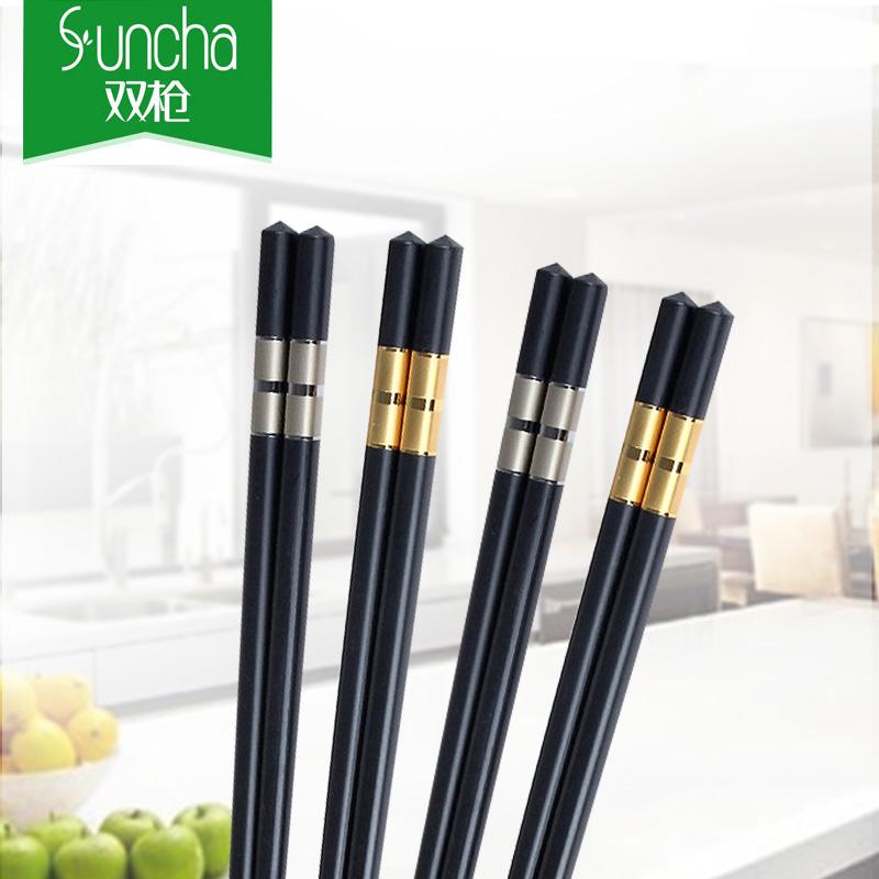 双枪筷子合金筷子家庭款家用合金筷夫妻创意情侣筷子KZ4281两双装
