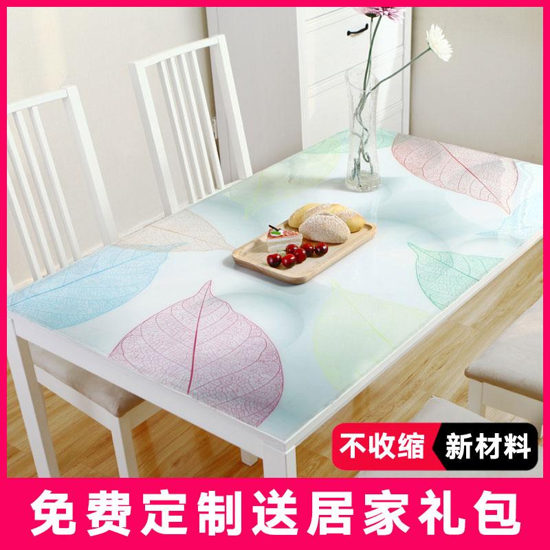 水晶板软玻璃透明pvc桌垫长方形茶几垫圆电视柜防水防油欧式桌布