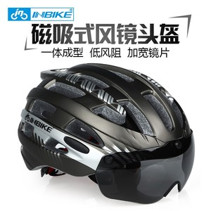 inbike cycling helmet goggles glasses one for men and women bicycle equipment safety hat road mountain bike