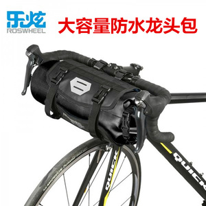 Lexuan bicycle faucet bag large capacity full waterproof front pack mountain bike equipment accessories road car front pack