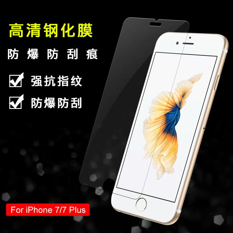 【送钢化膜+壳】适用于苹果iphone6/6s/7plus模型机手机8亮屏X可开机8p仿真学生上交六七八演出道具展示样机