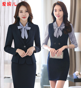 Hotel work clothes female autumn and winter beautician dress catering waiter front desk cashier uniform kindergarten professional wear