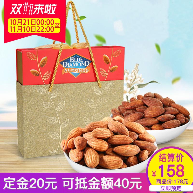 【11-11预售】美国进口蓝钻石扁桃仁坚果巴旦木干果鸿运礼盒600g