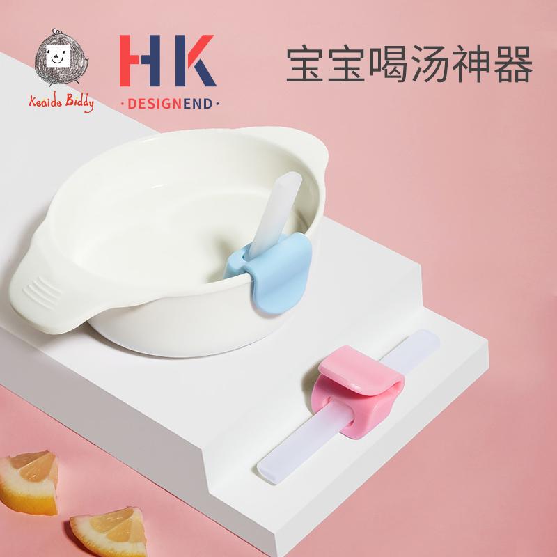 宝宝喝汤神器儿童硅胶吸管碗配件带卡扣辅食婴儿吸管喝汤碗喝粥水