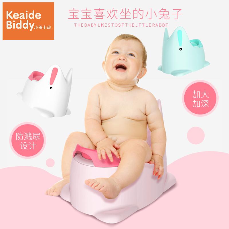 小鸡卡迪宝宝坐便器婴幼儿马桶男女宝宝尿盆加大号小孩小马桶