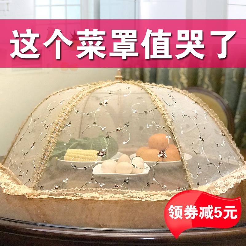 家用防蝇剩菜罩盖菜罩折叠饭桌罩遮菜罩长方形餐桌罩食物罩饭菜罩