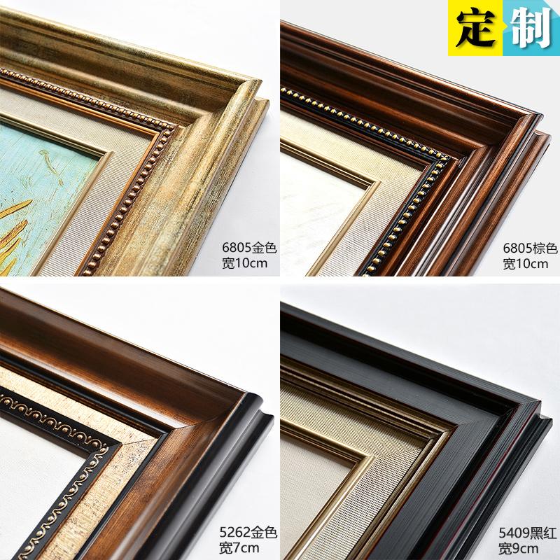 装裱画框定制相框定做镜框海报框广告框油画框实木外框装饰画定制