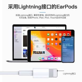 Apple/苹果原装正品耳机iPhone7/8plus/X/11/12入耳式XS/MAX/XR手机i7p原厂EarPods有线扁头Lightning耳塞PRO
