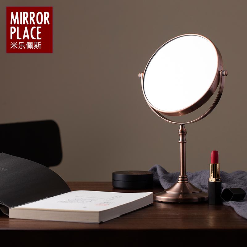 米乐佩斯化妆镜台式双面镜子欧式高清金属梳妆镜结婚简约复古镜子
