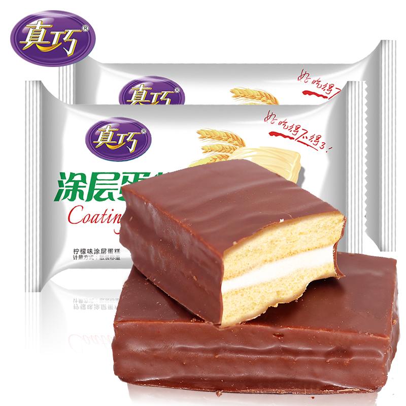 真巧巧克力蛋糕夹心网红口袋面包 早餐零食糕点营养小吃点心整箱