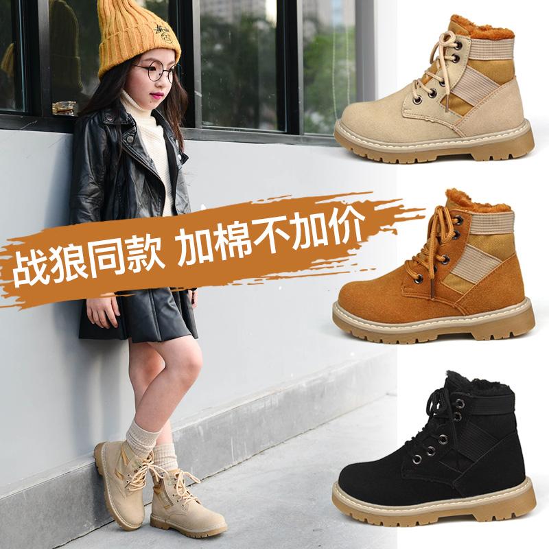 女童马丁靴加绒秋冬季新款2017英伦风童鞋男童战狼棉靴儿童短靴子