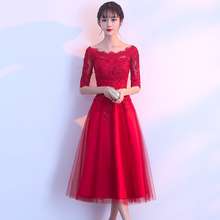 新娘敬酒服2021新式夏季yu10红色回ka肩(小)个子结婚礼服裙女