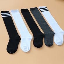 儿童长筒袜子纯棉春秋学生运动袜黑jj13色中筒zs过膝袜高筒