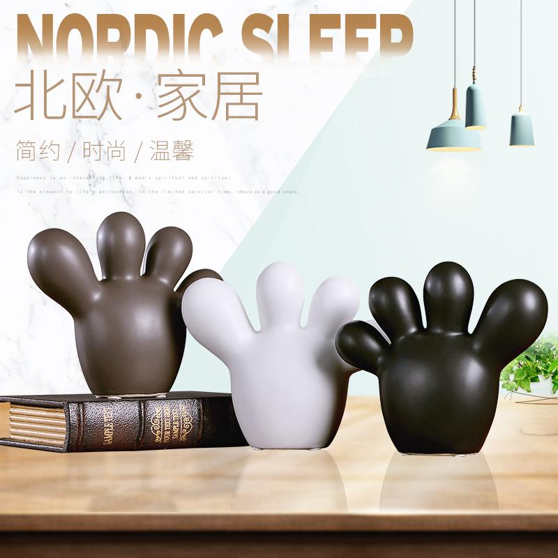 创意家居酒柜装饰品摆件北欧客厅桌面饰品电视柜陶瓷个性工艺礼品